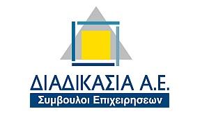 Diadikasia Greek exports awards sponsor