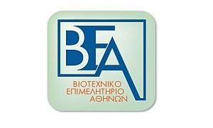 BEA greek exports awards sponsor