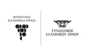 Ellinikos Oinos Greek exports awards sponsor logo