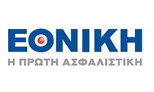 Εθνικη Ασφαλιστικη Greek Exports Awards sponsor