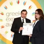 Bronze βραβείο στην κατηγορία Top Newly Established Company παραλαμβάνει η κα. Τζινέτ Σκλιβάνου, Founder και President της εταιρείας SAFE N BEAUTIFUL από τον κ. Βασίλη Κορκίδη, Πρόεδρο της Ελληνικής Συνομοσπονδίας Εμπορίου και Επιχειρηματικότητας
