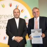 Bronze βραβείο στην κατηγορία TOP GREEK EXPORT COMPANY παραλαμβάνει ο κ. Πέτρος Παπαδάκης Πρόεδρος & Διευθύνων Σύμβουλος της Μεβγάλ από τον κ. Ηλία Ξανθάκο, Γενικό Γραμματέα του Υπουργείο Οικονομίας, Ανάπτυξης και Τουρισμού