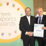 Silver βραβείο στην κατηγορία TOP GREEK EXPORT COMPANY παραλαμβάνει ο κ. Ράπτης Κωνσταντίνος, Νόμιμος Εκπρόσωπος και Τεχνικός Διευθυντή της εταιρείας ΜΕΤΑΞΑ ΑΒΕ από τον κ. Ηλία Ξανθάκο, Γενικό Γραμματέα του Υπουργείο Οικονομίας, Ανάπτυξης και Τουρισμού