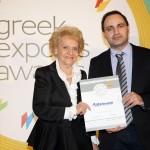 Bronze βραβείο στην κατηγορία Top Manufacturing Company παραλαμβάνει ο κ. Αλέξανδρος Υφαντής, President και Managing Director της εταιρείας SYCHEM SA από την κα. Χριστίνα Σακελλαρίδη, Πρόεδρο στον Πανελλήνιο Σύνδεσμο Εξαγωγέων