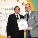 Silver βραβείο στην κατηγορία Top Newly Established Company παραλαμβάνει ο κ. Δημήτρης Μακρής, Chief Operations Officer της εταιρείας RTsafe P.C. από τον κ. Βασίλη Κορκίδη, Πρόεδρο της Ελληνικής Συνομοσπονδίας Εμπορίου και Επιχειρηματικότητας