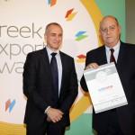 Silver βραβείο στην κατηγορία Top Export Assistance Company παραλαμβάνει ο κ. Χάρης Ζαχαριάδης General Manager της εταιρείας SOFTONE TECHNOLOGIES Α.Ε από τον κ. Τζανέτο Καραντζή, Πρόεδρο της Ενωσης Διπλωματικών Υπαλλήλων Οικονομικών και Εμπορικών Υποθέσεων