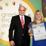 Gold βραβείο στην κατηγορία Top Branded Export Service παραλαμβάνει η κα. Στέγγου Ηλιάννα, Αντιπρόεδρος και Γενική Διευθύντρια του Κτήματος Πόρτο Καρράς από το Γιώργο Φλέσσα, Πρόεδρο και Δ/νων Σύμβουλο της  CIVITAS