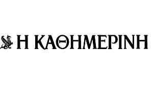 KATHIMERINI logo