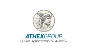 Χρηματιστήριο Αθηνών greek exports awards sponsor