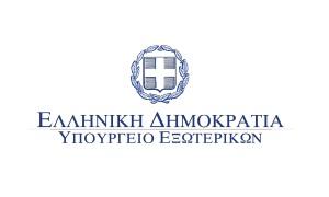 Υπουργείου Εξωτερικών, greek exports awards sponsor