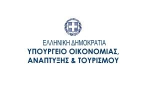 Υπουργείου Οικονομίας greek exports awards sponsor