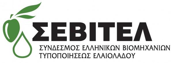 Sevitel Greek exports awards sponsor logo