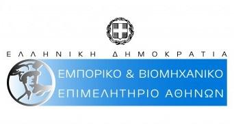 ΕΒΕΑ greek exports awards sponsor logo