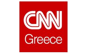 CNN Greece logo