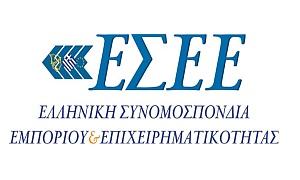 ΕΣΕΕ greek exports awards sponsor