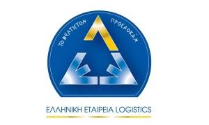 Ελληνικη Ετιαρία Logistics exports awards sponsor logo