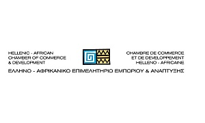 ΕλληνοΑφρικανικό Εμπορικό Επιμελητήριο greek exports awards sponsor