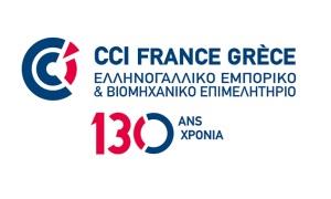 ΕλληνοΓαλλικό Εμπορικό Επιμελητήριο greek exports awards sponsor