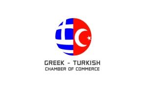 Ελληνο-Τουρκικό Εμπορικό Επιμελητήριο greek exports awards sponsor