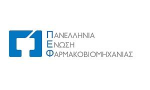 ΠΕΦ greek exports awards sponsor