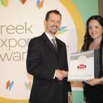 Bronze βραβείο στην κατηγορία Top Industrial Company παραλαμβάνει η κα. Θάλεια Κωνσταντινίδη, Marketing και Export Director της εταιρείας BERLING A.B.E.E. από τον κ. Γεώργιο Τοσούνη, Σύμβουλο ΟΕΥ Α' & Διευθυντή Β8 Δ/νσης Επιχειρηματικής Ανάπτυξης, Υπουργείο Εξωτερικών
