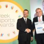 Silver βραβείο στην κατηγορία Top Industrial Company παραλαμβάνει κ. Πέτρος Παπαδάκης, Πρόεδρος & Διευθύνων Σύμβουλος της εταιρείας Μεβγάλ από τον κ. Γεώργιο Τοσούνη, Σύμβουλο ΟΕΥ Α' & Διευθυντή Β8 Δ/νσης Επιχειρηματικής Ανάπτυξης, Υπουργείο Εξωτερικών
