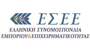 ΕΣΕΕ ΛΟΓΟΤΥΠΟ