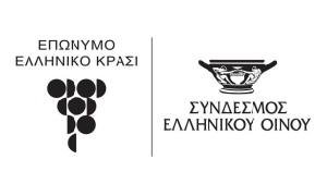 Ελληνικός Οίνος Logo
