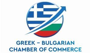 Ελληνοβουλγαρικό επιμελητηριο