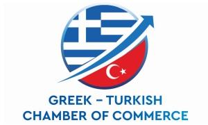 ελληνοτουρκικό επιμελητήριο