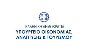 Υπουργείο Οικονομίας Logo
