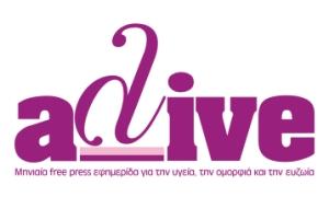 alive free press magazine logo