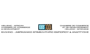 hellenic african chamber
