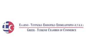 hellenic turkish chamber