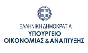 YPOURGEIO OIKONOMIAS logo