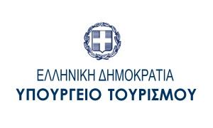 Υπουργείο Τουρισμού Logo