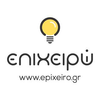 epixeiro logo