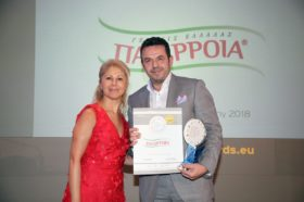 A: SPECIAL EXPORTS AWARDS / Top Greek Export Company 2018 - GOLD: ΠΑΛΙΡΡΟΙΑ