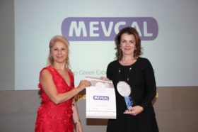 A: SPECIAL EXPORTS AWARDS / Top Greek Export Company 2018 - SILVER: MEVGAL