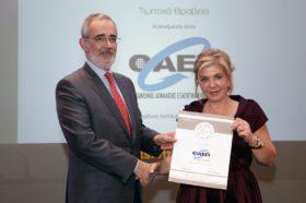A: SPECIAL EXPORTS AWARDS / Τιμητικό Βραβείο: ΟΑΕΠ