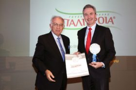 C: TOP EXPORT BRANDS / Top Branded Export Product - SILVER: ΠΑΛΙΡΡΟΙΑ