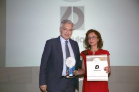 C: TOP EXPORT BRANDS / Top Export Company Brand - BRONZE: Δ. ΔΡΑΚΟΥΛΑΚΗΣ