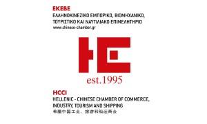 Ελληνοκινεζικό επιμελητήριο Logo
