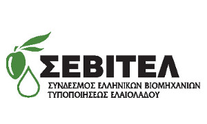 ΣΕΒΙΤΕΛ