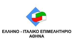 ΕΛΛΗΝΟΙΤΑΛΙΚΟ ΕΠΙΜΕΛΗΤΗΡΙΟ