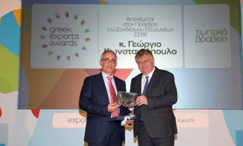 Τιμητικό Βραβείο_ΚΩΝΣΤΑΝΤΟΠΟΥΛΟΣ ΓΙΩΡΓΟΣ, Πρόεδρος του Συνδέσμου Εξαγωγέων ΣΕΒΕ