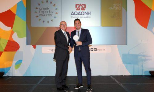 Top Greek Export Company 2019_Gold_ΔΩΔΩΝΗ ΑΕ